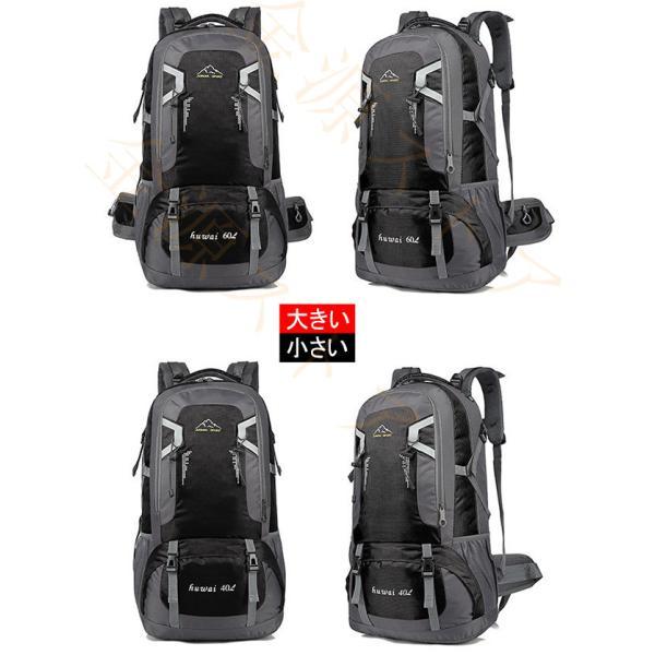 swisswin リュック メンズ リュックサック 大容量 撥水 レディース バッグ 登山 ビジネスリュック 通学 旅行 ビジネスバッグ 通勤用 多機能 軽量 大きめ|kingen|07