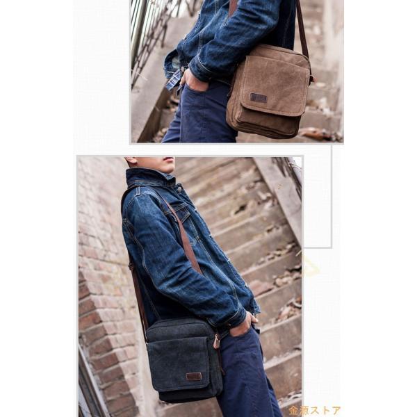 メンズ ショルダーバッグ メッセンジャーバッグ レディース ボディバッグ 斜めがけバッグ 鞄 自転車 通勤 通学 軽量 大容量 アウトドア