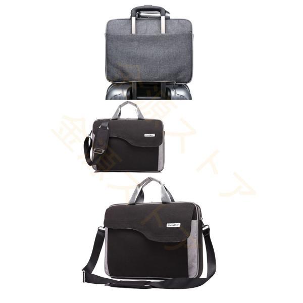 ビジネスバッグ パソコンバッグ メンズ レディース ショルダーバッグ ハンドバッグ 2way ビジネス 大容量 手提げ 斜めがけバッグ 撥水 旅行 通勤 パック