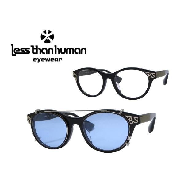 【LESS THAN HUMAN】  レスザンヒューマン メガネフレーム 前掛け式サングラス  TYPEX  5188S  ブラック