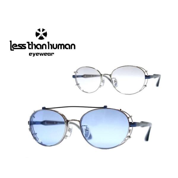 【LESS THAN HUMAN】  レスザンヒューマン メガネフレーム 前掛け式サングラス  KL-7  1010  シルバー・ブルー