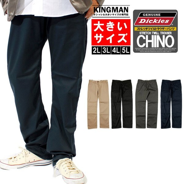 2 Pack Chinos Cotton Trouser Slim Fit Straight Work Casual Pants Waist Sizes