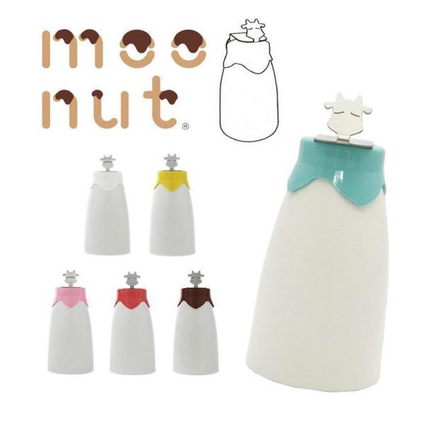 モーナツコップ moonut 歯みがきコップ コップ 牛乳瓶 モチーフ 衛生的 清潔 吸盤タイプ 歯磨き かわいい おしゃれ ギフト 贈り物 プレゼント 新生活 一人暮らし