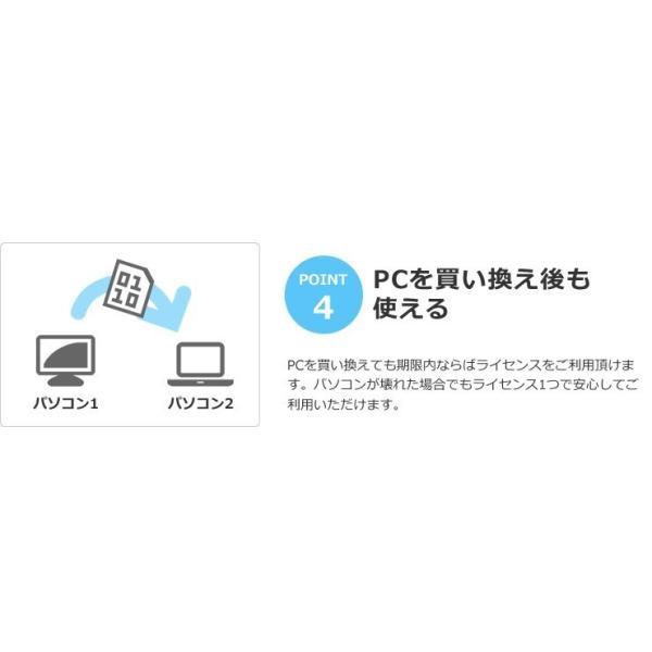 プレミアム会員限定1000円OFF KINGSOFT Internet Security 2017 無期限3台版 セキュリティソフト ダウンロード版 公式ショップ|kingsoft|08