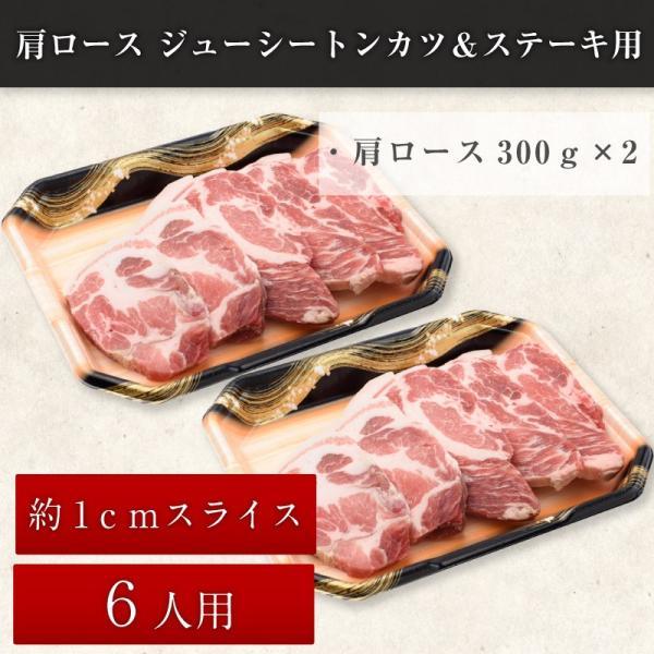 肩ロース ジューシートンカツ&ステーキ用 6人前|kinjyo-meat