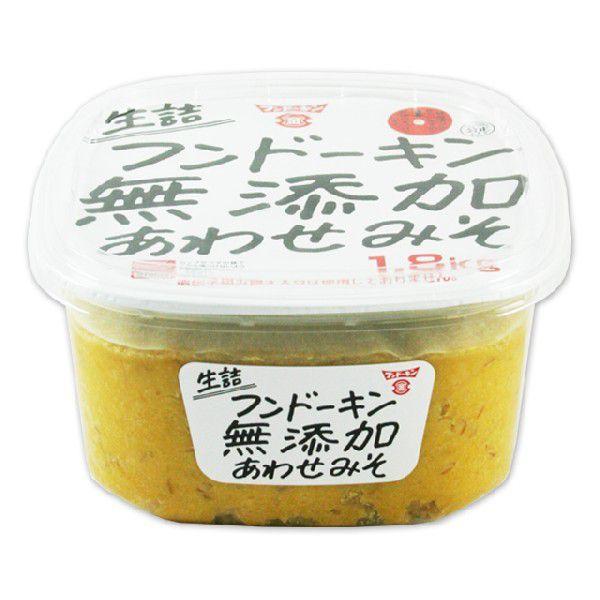 フンドーキン醤油 生詰 無添加合わせみそ 【1.8kg】[フンドーキン/合わせ味噌/大分]