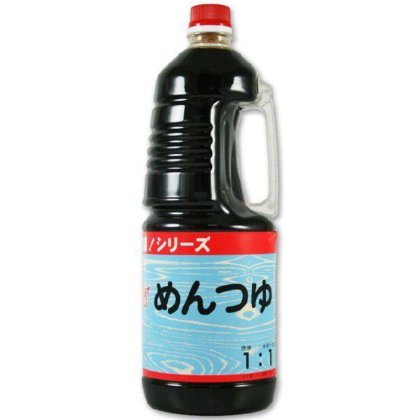 フンドーキン醤油 繁盛!シリーズ 業務用めんつゆ 1.8L [フンドーキン/調味料/大分]