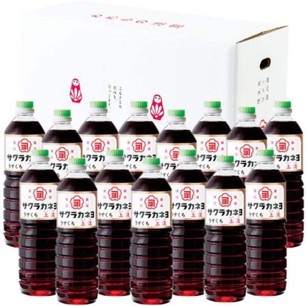 サクラカネヨ 薄口醤油 上淡 1000ml × 15本入  吉村醸造/鹿児島   ケース買い  あすつく