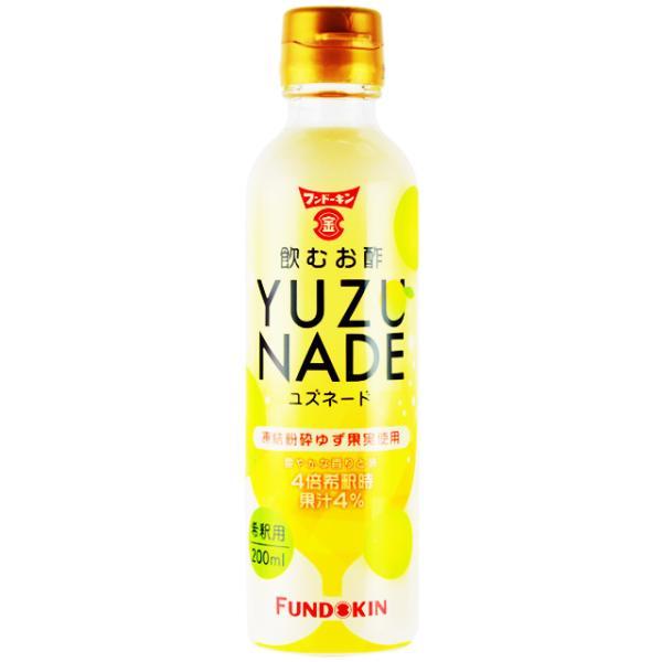 2021年9月新発売 9月上旬出荷 フンドーキン YUZUNADE(ユズネード) 200ml  フンドーキン醤油 濃縮果汁飲料 大分県