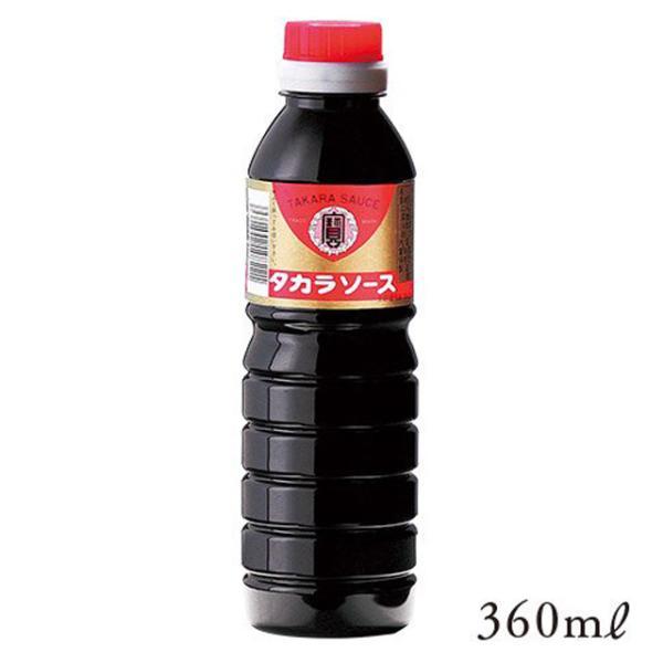 サクラカネヨ タカラソース(ウスターソース) 360ml  吉村醸造 ソース 鹿児島県