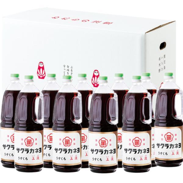 サクラカネヨ 薄口醤油 上淡 1.8L × 10本