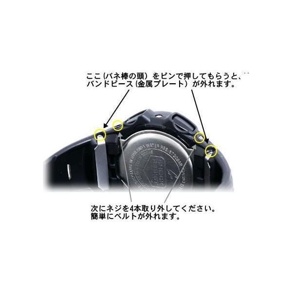 GW-M850用ベルト(バンド) kinkodo 02