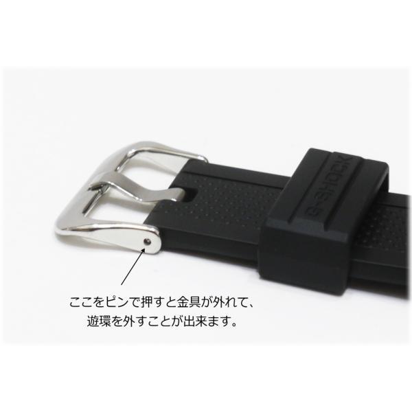 プロトレック G-SHOCK 用遊環(遊革/ベルトループ)|kinkodo|02