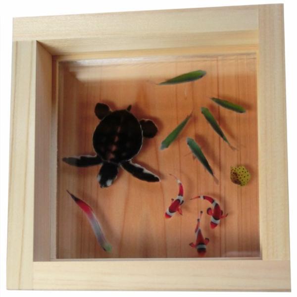 ウミガメ 海亀 煌 手作り 日本製  金魚アート ヒノキ プレゼント 亀のぬいぐるみ 水槽 ペット用品 生き物 爬虫類 両生類