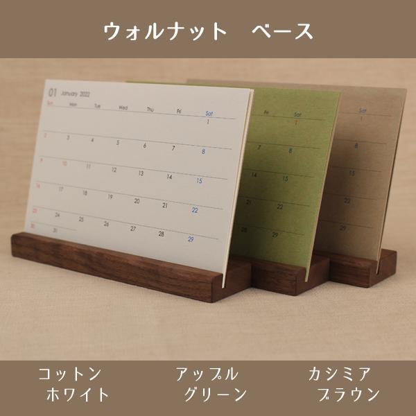 木の卓上カレンダー 2019年|kinokura|02
