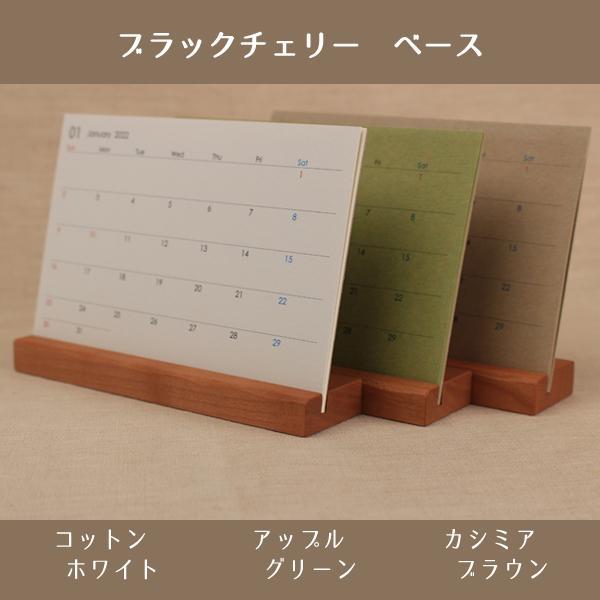 木の卓上カレンダー 2019年|kinokura|03