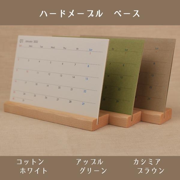 木の卓上カレンダー 2019年|kinokura|04