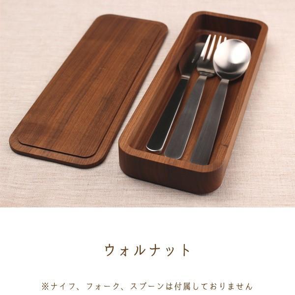 木のカトラリーケース 天然木削り出し|kinokura|02