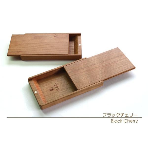 木の名刺入れ 名入れ対応可|kinokura|03
