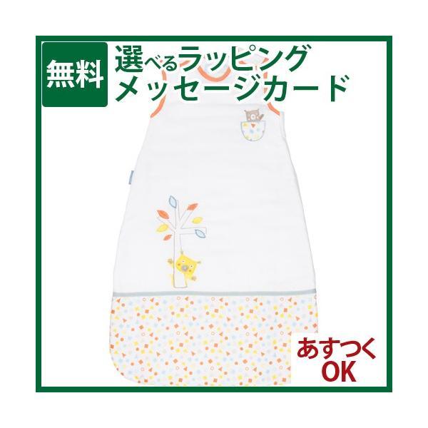 スリーパー おくるみ grobag/グロバッグ 社 赤ちゃん用寝袋 ピーカブー 0歳 女の子 男の子 kinoomocha