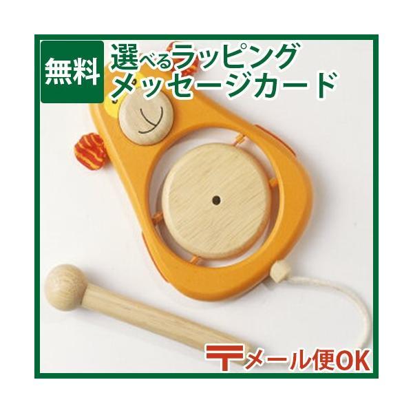 【定形外郵便OK】木のおもちゃ I'm TOY アイムトイ どうぶつ音楽会モンキー|kinoomocha