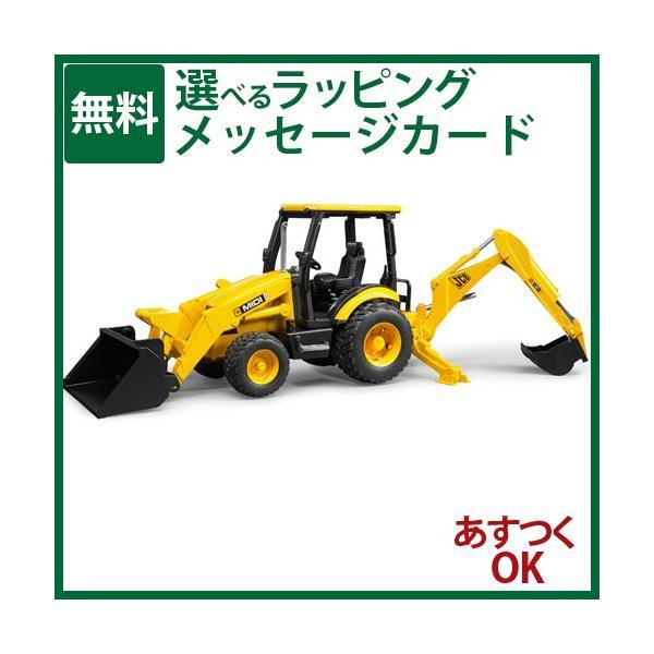 Spielzeugautos Bruder Mini JCB Traktor