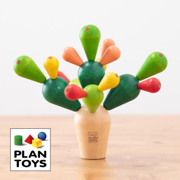 木のおもちゃ Plantoys プラントイ サボテンバランスゲーム kinoomocha
