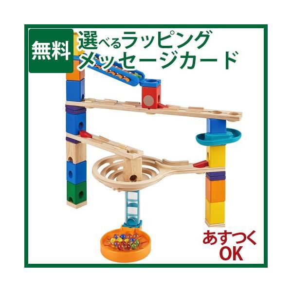 ボーネルンド クアドリラ  ファニー・ファンクションセット 4歳  木のおもちゃ スロープ ビー玉転がし BorneLund おもちゃ 知育玩具