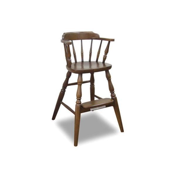 ベビーチェア 穂高 BC238 イス 天然木 子供椅子 ホワイトオーク 無垢 リビング アンティーク ハイチェア ウィンザー 飛騨産業 国産 日本製