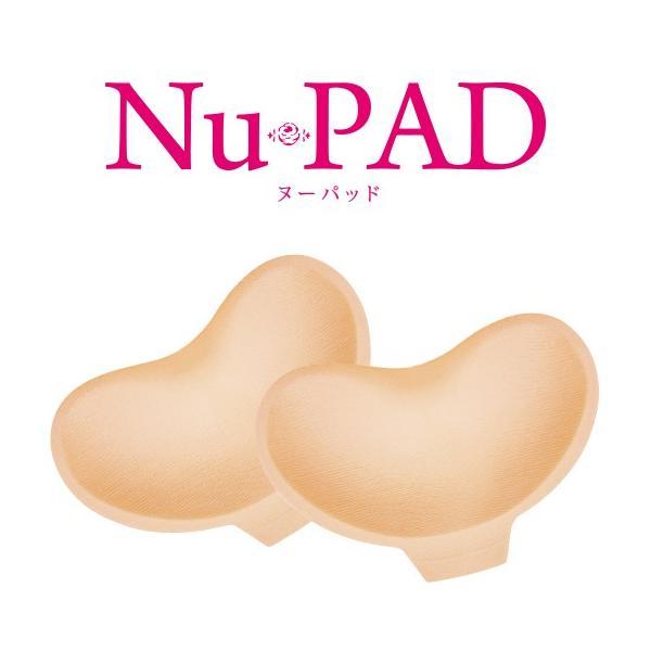 Nu PAD ヌーパッド kinoten 02