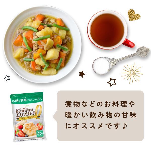 エリスリトール1kg 希少糖 糖質制限 調味料 カロリーゼロ 天然由来甘味料 自然由来 LOHAStyle|kinousei|03