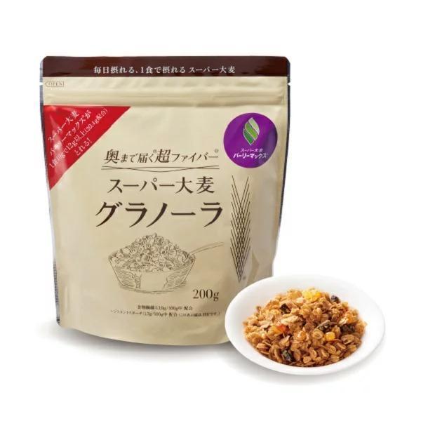スーパー大麦グラノーラ(200g×5袋入り) 食物繊維がもち麦の2倍 ハイレジ 大麦 玄麦 雑穀 腸活 送料無料 ロハスタイル LOHAStyle