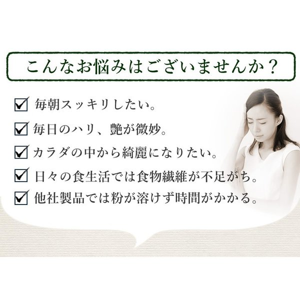 難消化性デキストリン(顆粒タイプ)50g Non-GMO fiber お試しパック|kinousei|03