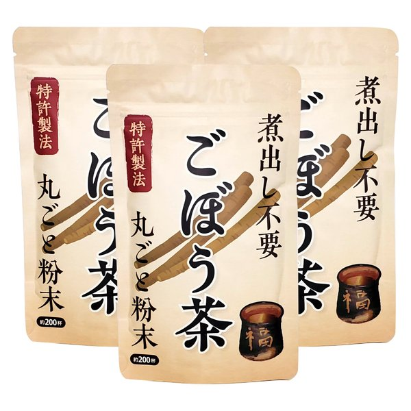 ごぼう茶 焙煎 粉末 100g×3袋セット 便利な粉末タイプ