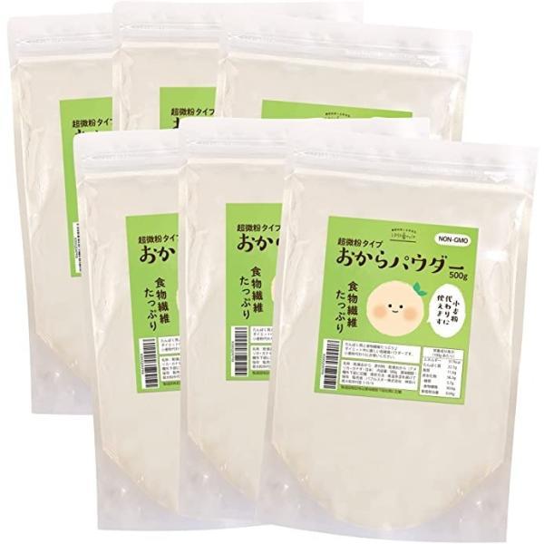 おからパウダー 500g×6個セット 超微粉 乾燥おから 150M(メッシュ) 低糖質 小麦粉の代わりに ダイエット 非遺伝子組換え 国内加工 糖質オフ LOHAStyle