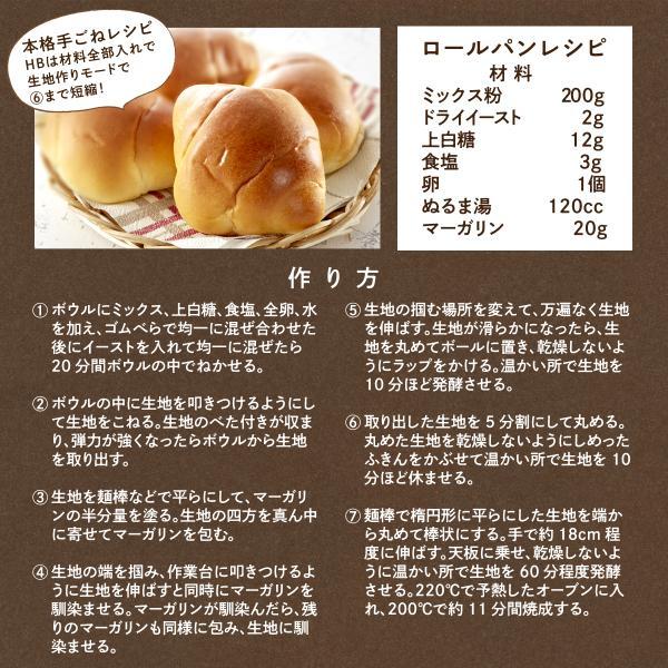 低糖質パンミックス粉 800g ダイエット パン ケーキミックス ホットケーキミックス 低GI 糖質カット|kinousei|10