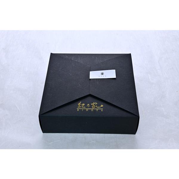 華(はな) 木箱詰め 400g 【塩分】約6%|kinoya-kawabe-foods|03