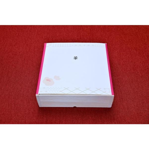 華(はな) 木箱詰め 400g 【塩分】約6%|kinoya-kawabe-foods|04