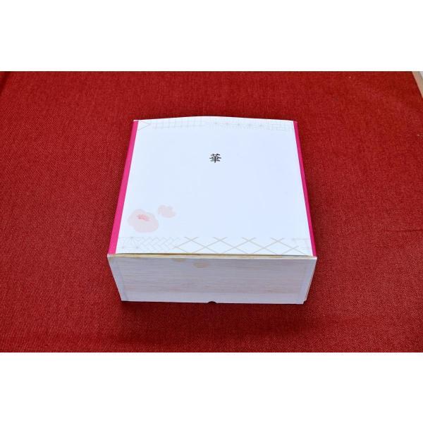 華(はな) 木箱詰め 700g 【塩分】約6%|kinoya-kawabe-foods|04