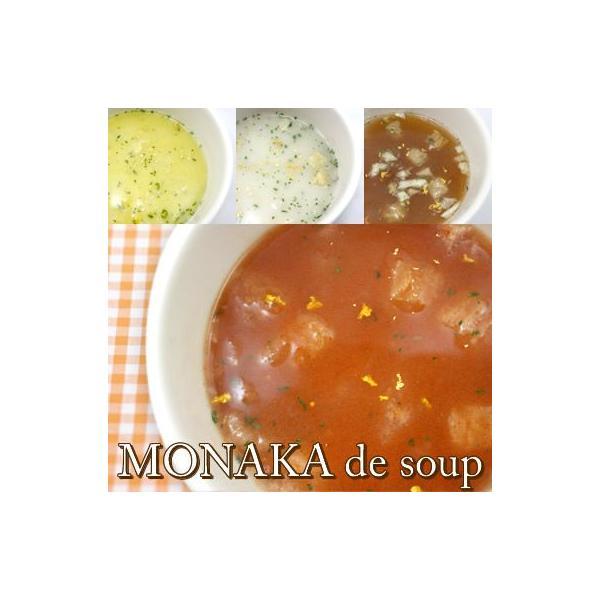 金箔入りスープ最中「MONAKA de soup 4個入り」※