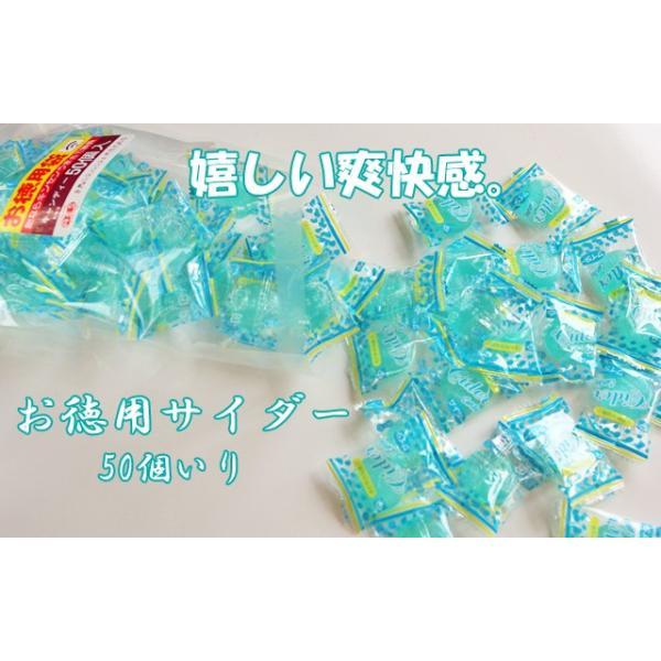 サイダー飴 50個入り キンセン サイダー 個包装 駄菓子屋