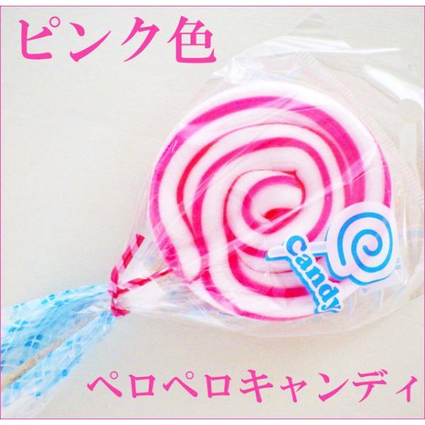 ペロペロキャンディ ピンク色 1本