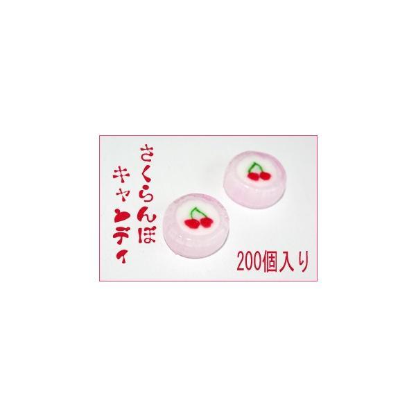 さくらんぼキャンディ200個入り×1袋 業務用 さくらんぼ お菓子