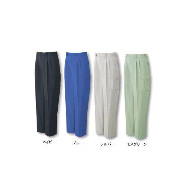 作業服 ズボン 作業着 サンエス BC20555 ツータックカーゴパンツ W70〜W85 kinsyou-webshop 02
