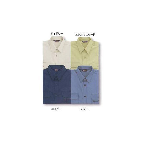 作業服 作業着 サンエス BC329 長袖トリカットシャツ S〜LL|kinsyou-webshop|02