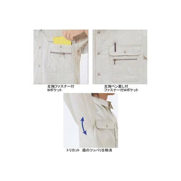 作業服 作業着 サンエス BC329 長袖トリカットシャツ S〜LL|kinsyou-webshop|03