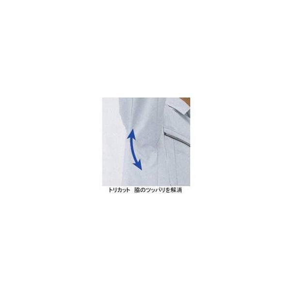 作業服 作業着 サンエス AG10772 長袖スモック S〜LL|kinsyou-webshop|02