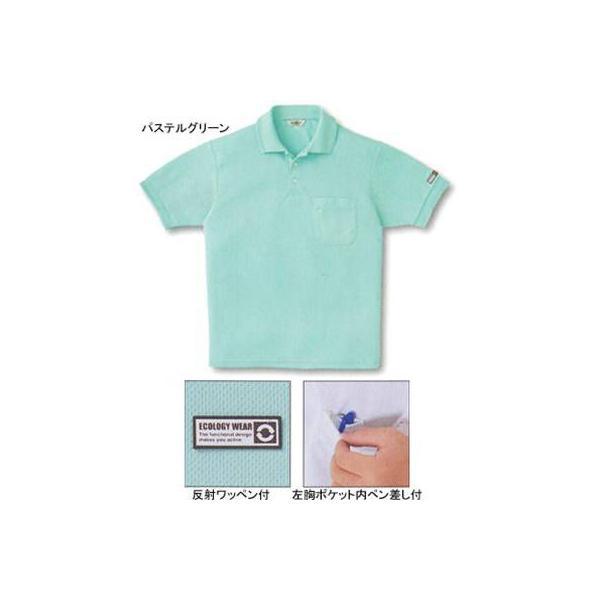 サンエス SA10060(AG10060) エコ半袖ポロシャツ カルキュロ 裏綿(ポリエステル90%・綿10%) ストレッチ 帯電防止加工JIS T8118規格適合