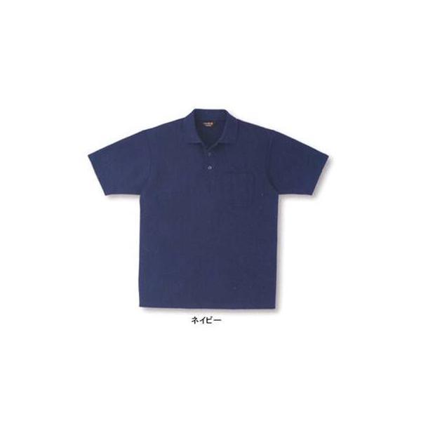 サンエス SA10070(AG10070) 半袖ポロシャツ カノコ(綿60%・ポリエステル40%) ストレッチ
