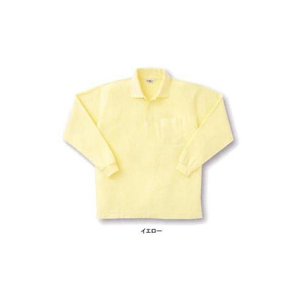 サンエス SA10041(AG10041) 長袖ポロシャツ カノコ(ポリエステル65%・綿35%) ストレッチ